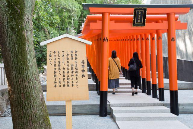 生田神社 新しくなったお稲荷さん ロケーションフォトはココロスタジオ