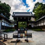 神戸市中央区 相楽園でロケーションフォト