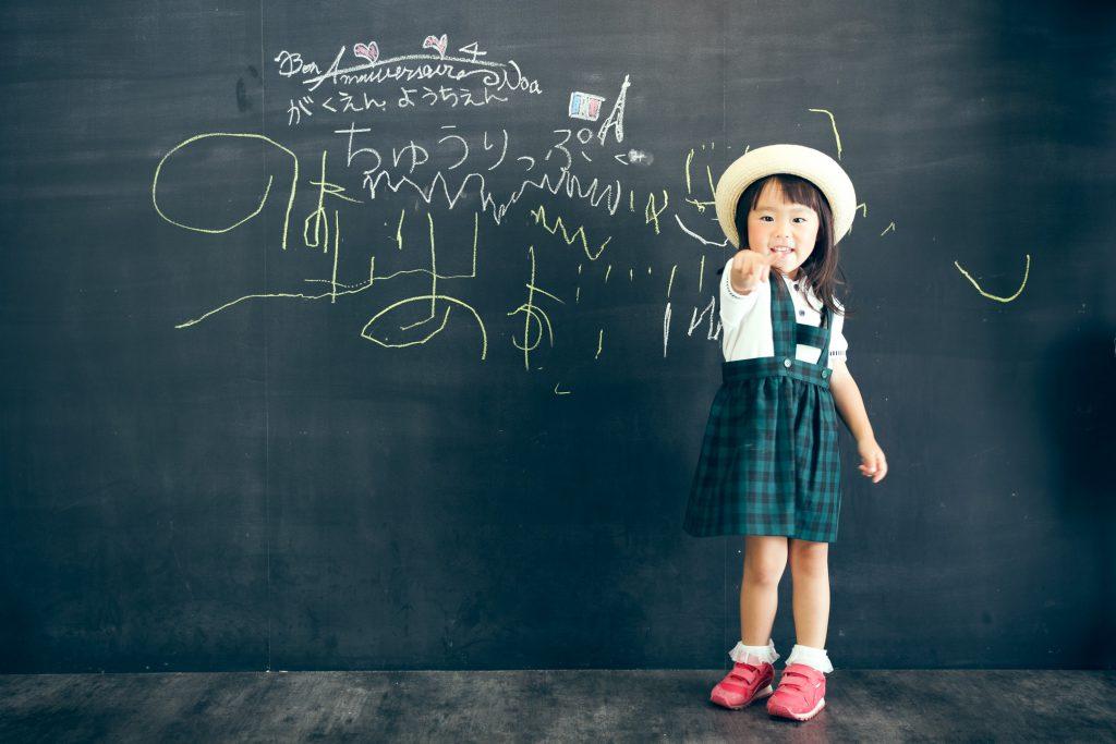 大きな黒板に落書き!誕生撮影はココロスタジオ
