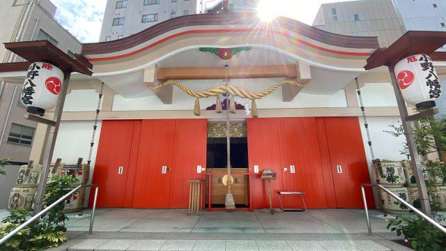 神戸市中央区 小野八幡神社