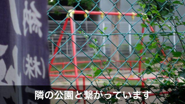 神戸の中心地 小野八幡神社